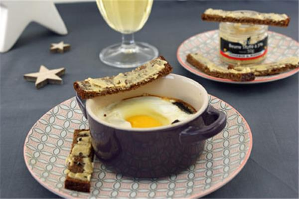 Baked egg with truffle – by Afternoon tea